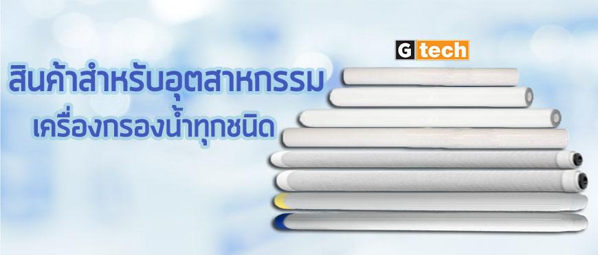 slide2GTECHS